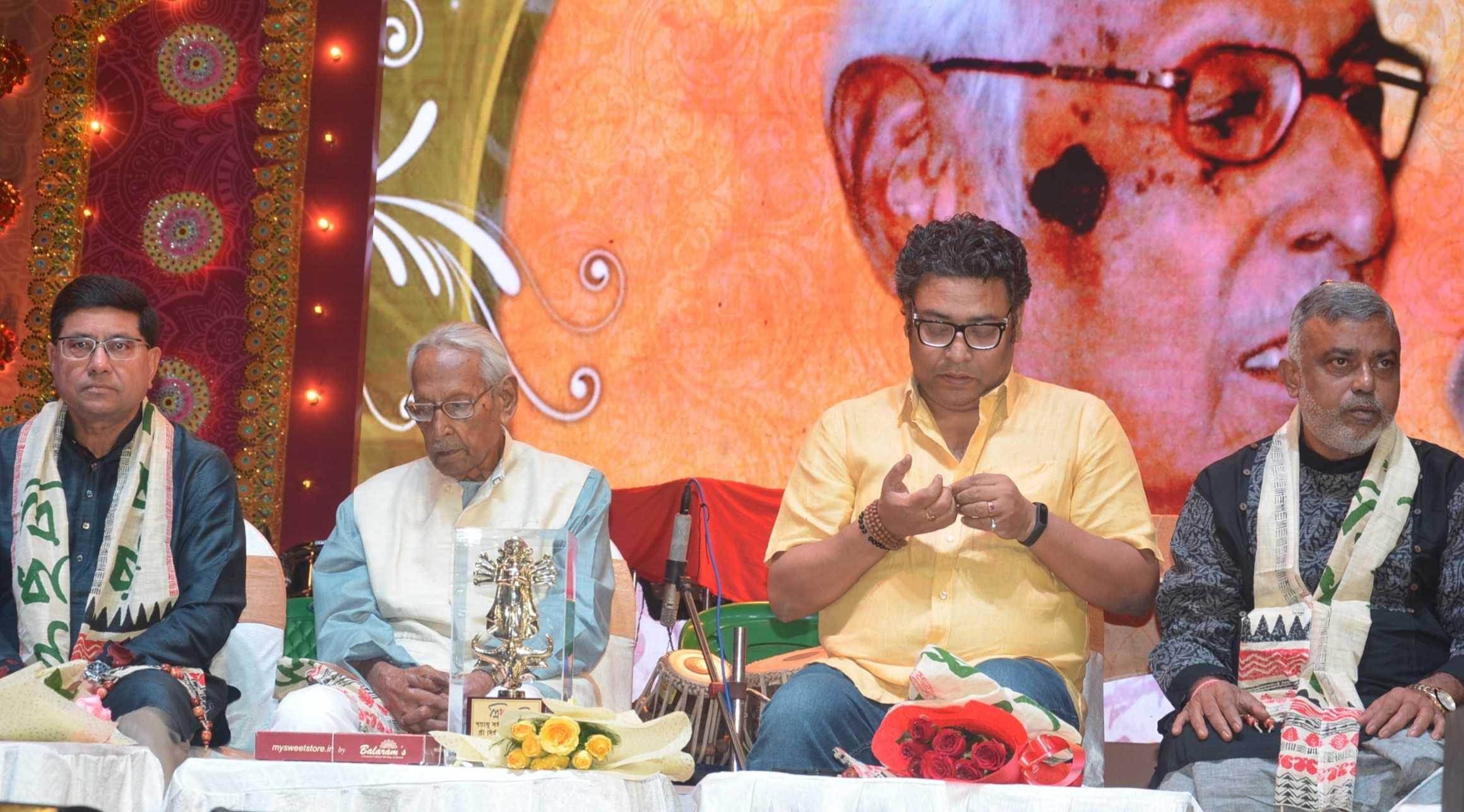 Tridhara Bijoya Sammilani 2018