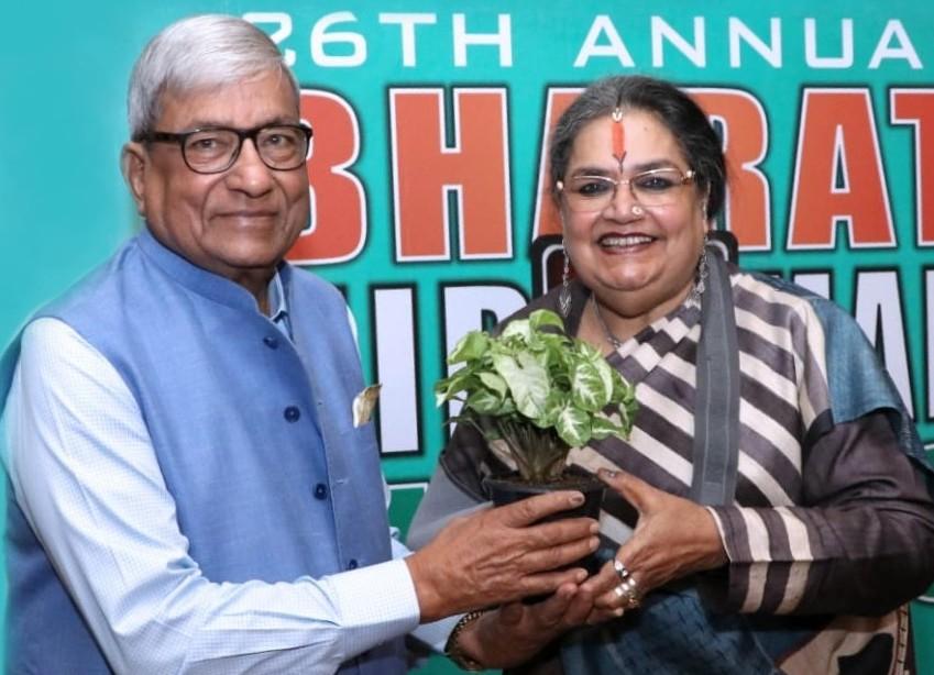 Lifetime Achievement Award from Padma Sri Smt Usha Uthup